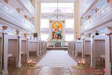 Агентство  Стильная свадьба, фото №1