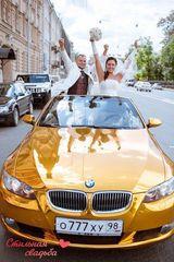Агентство  Стильная свадьба, фото №5