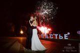 Агентство  Premium Wedding, фото №5