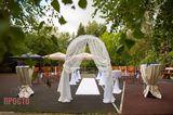 Агентство Свадьба Просто, фото №1