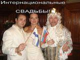 Агентство Имперские праздники, фото №2