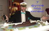 Агентство Имперские праздники, фото №5