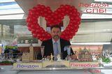 Агентство Имперские праздники, фото №7